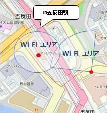 能使用五反田站西口、东口区域