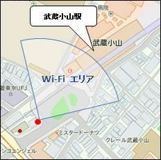 Musashi-Koyama Station use possibility area