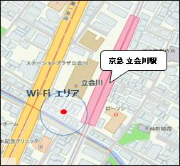 能利用立会川站区域