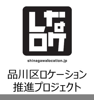 shina位置