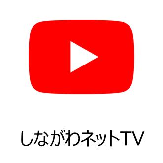 品川网络TV