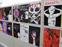 非行防止教室・薬物乱用防止教室 | 茨城県警察
