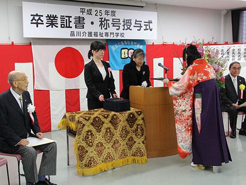 北海道環境福祉専門学校