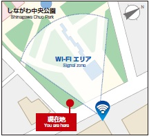 Hiroshi Park use possibility area out of Shinagawa
