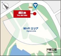 Use of Togoshi Park possibility area