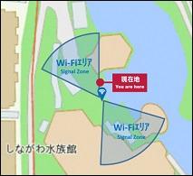 Use of Shinagawa-kumin Park (Shinagawa Citizen's Park) possibility area