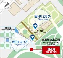Use of Higashi-shinagawa Kaijo Park possibility area