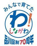 70周年品牌标记2