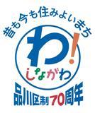 70周年品牌标记4