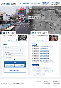 Shinagawa WEB photo studio