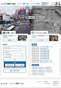 品川WEB照相館
