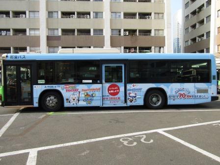 3比赛帮助人物都营公共汽车