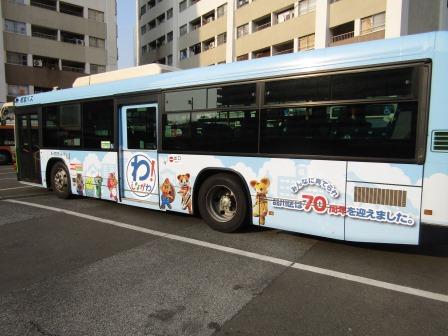 70周年设计都营公共汽车