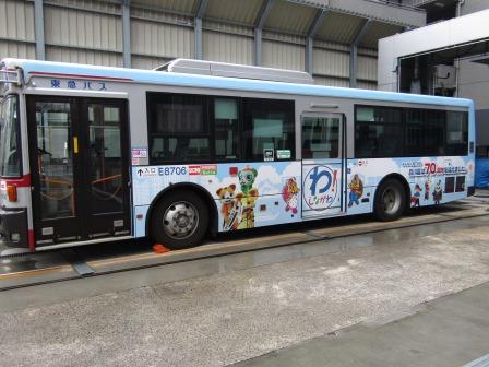 70周年设计东急巴士
