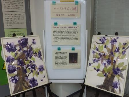 紫蝴蝶结的树