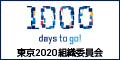 1000dtg旗帜120*60