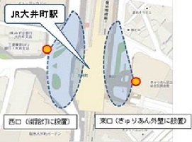 Oimachi Station west exit, east exit use possibility area (2)