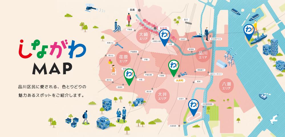 品川MAP